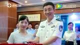 广西防城港首推边境游网上预约办证业务