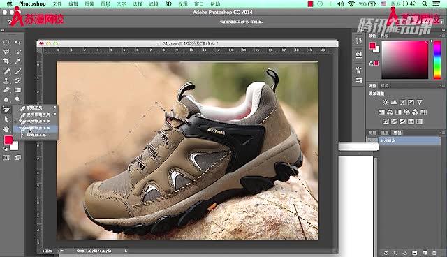 photoshop抠图秘诀专业课程