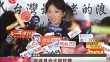 """刘德华领衔评审团 金马奖周六""""开战"""""""