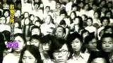 世爵 開戶加 153005088 李小龙1969年表演视频