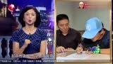马蓉宋喆视频完整版