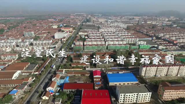 青岛西海岸新区大美王台宣传片
