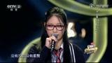 独播:16岁天才涂议嘉惊艳众导师 与杨坤合唱