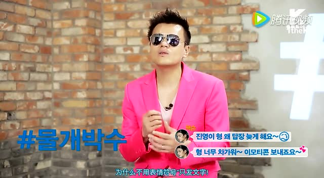 王嘉尔jyp社长在采访中提到 got7 jackson的相关视频cut