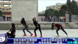 几个女孩儿的街舞秀,画面太美视频有毒