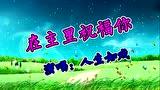 meifuyin_基督教祷告学02(想了解更多加微信fuyin767)