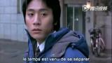 《蓝宇》法国宣传片 刘烨夺金马影帝之作