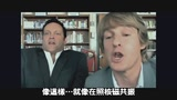 《实习大叔》中文片段