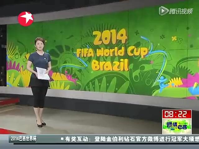 荷兰主帅批国际足联!称赛程安排偏袒巴西截图
