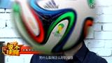 《说个球啊》第四集不忠球迷遭血洗韩国槽口
