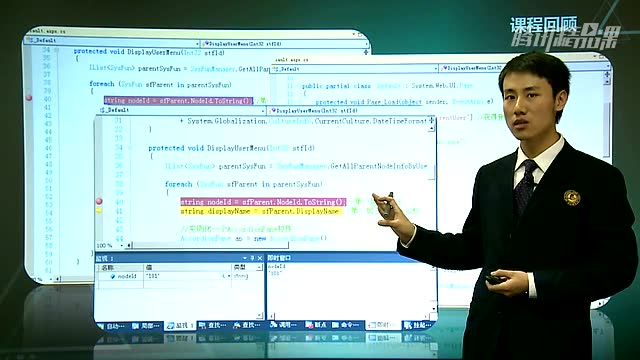 VisualStudio调试SQLServer和JS的方法