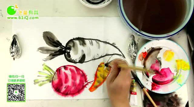 飞童教育儿童绘画国画系列18萝卜