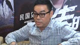 《消失的子弹》上海宣传 谢霆锋杨幂缺席刘青云频耍宝