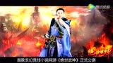 樊少皇为07073游戏网玩家录制视频