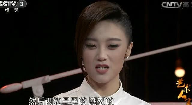 玖月奇迹王小玮身份曝光:原来是典型的白富美