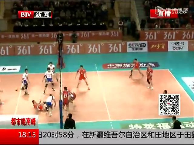 男排总决赛次战 上海零封北京扳平比分