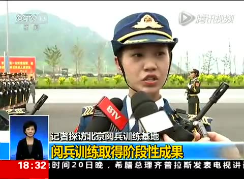探秘北京阅兵训练基地:女兵挂枪上阵展飒爽英姿截图