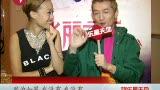《diva华丽之后》上海发布 容祖儿胡歌亲密触电