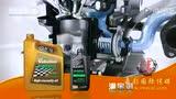 滑宝灵润滑油丨cctv广告代理丨舞彩国际传媒