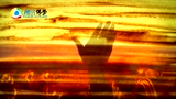 沙画中的佛学:《论道篇》之三 回宫省亲