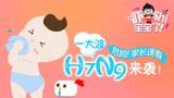 H7N9病毒致死79人