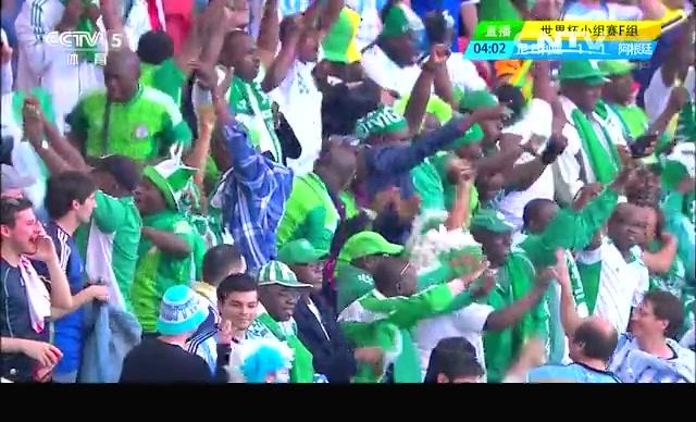 【尼日利亚集锦】尼日利亚2-3阿根廷 两度落后两度扳平截图