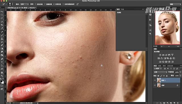 photoshop从基础案例到商业案例的整合