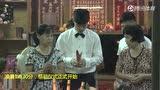 苏炳添大婚之前和家人祭奠先祖 祈求新婚美满