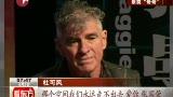 张国荣去世八周年祭:人生如戏 不曾远离