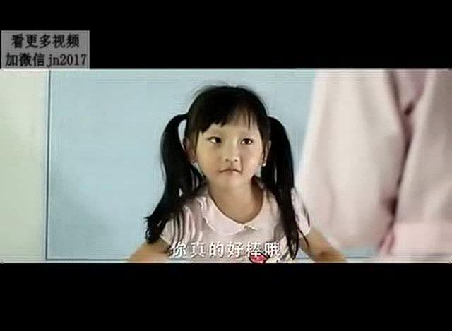 10岁女孩打针哭