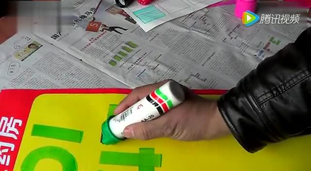 手绘pop数字书写方式演示