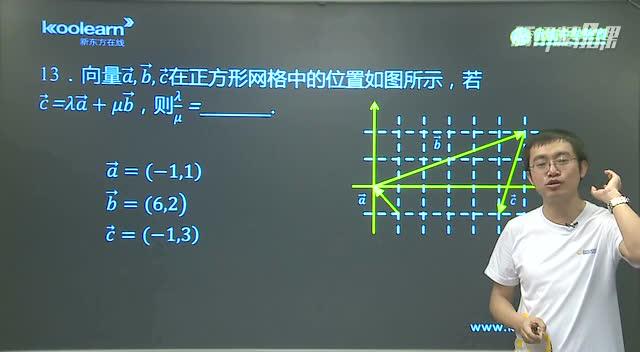 高考数学60天冲刺深度解析