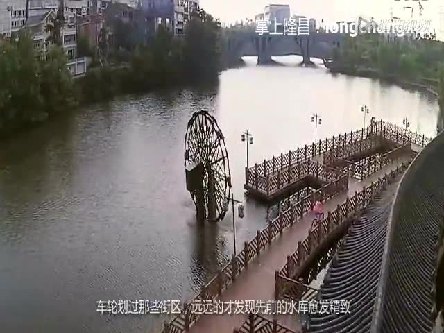 那是故乡的原风景 隆昌旅游宣传片
