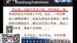 寿光:看QQ空间 父母内疚 不再逼孩子