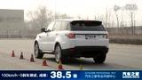 www.lyfyw.cn款揽胜运动版3.0L V6 性能测试