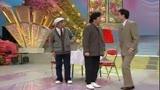 探戈就是趟啊趟着走-1992小品《妈妈的今天》