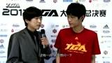 2012TGA大奖赛AVA项目冠军小杰专访