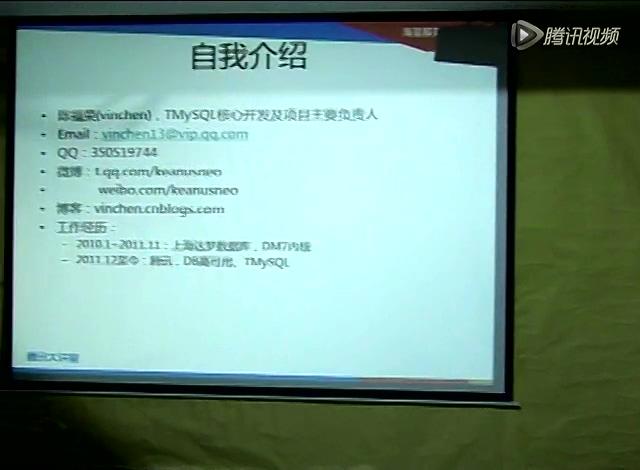 TMySQL核心技术内幕
