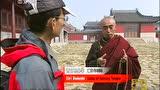 走遍中国:沙漠传奇——草原新抉择