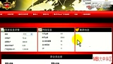 MBI会员如何注册加盟 大中华系统Q1728585643