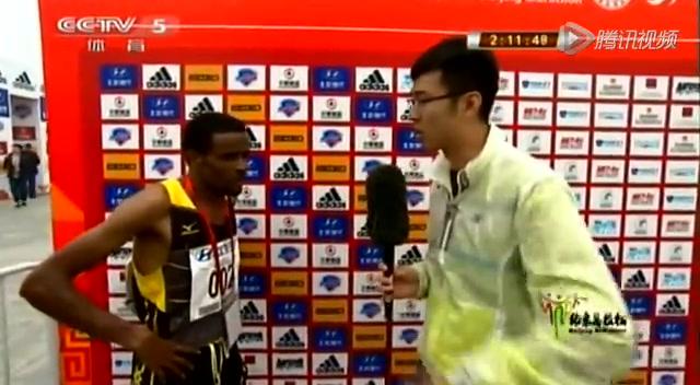埃塞尔比亚选手夺冠失高额奖金
