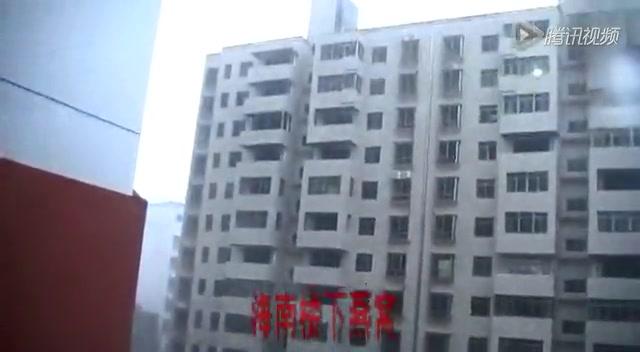 实拍台风登陆海南文昌 狂风暴雨截图