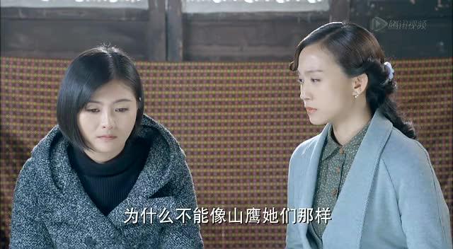 野山鹰 38 - 电视剧 - 3023视频 - 3023.com