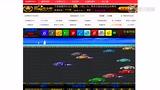 20131217北京赛车pk10第95期开奖视频