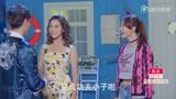 《神犬小七第二季》第9集剧情