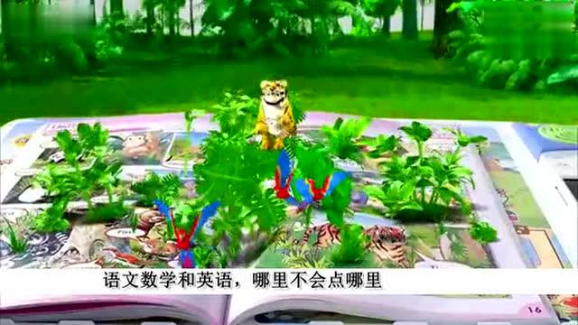 刘俊彤《步步高》电子琴独奏