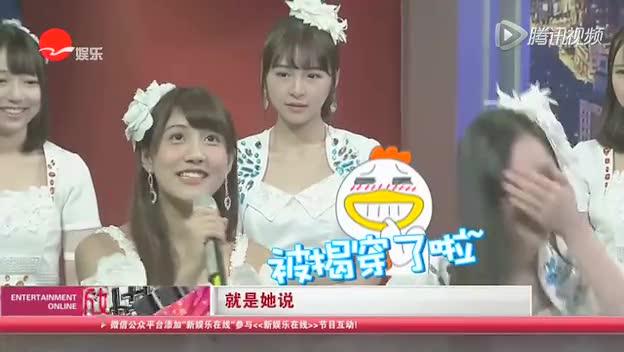 独家!  SNH48:萌妹子还是女汉子?截图