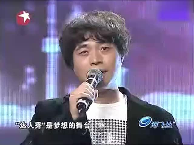 《中国达人秀》第三季 杨东煜携新作为选手加油图片