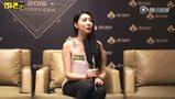 扑克锦标赛女神选手 15W采访李思晓