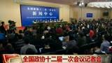 外国记者提问转基因问题 林毅夫主动提出当翻译